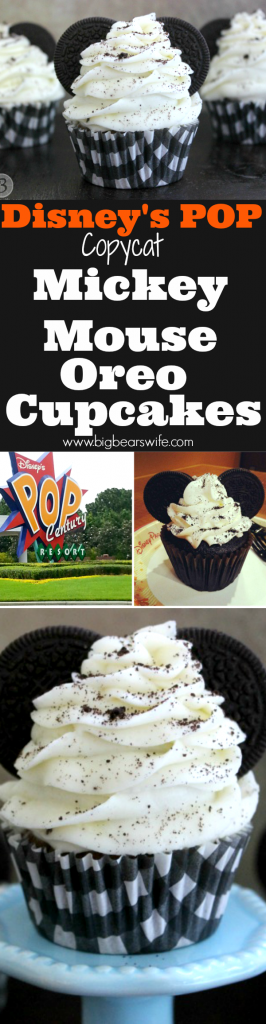 Pop Century Copycat Mickey Mouse Oreo Cupcakes - We found these cute Mickey Mouse Oreo Cupcakes at Disney's Pop Century Resort and had to remake them once we got home! These are my Pop Century Copycat Mickey Mouse Oreo Cupcakes!
