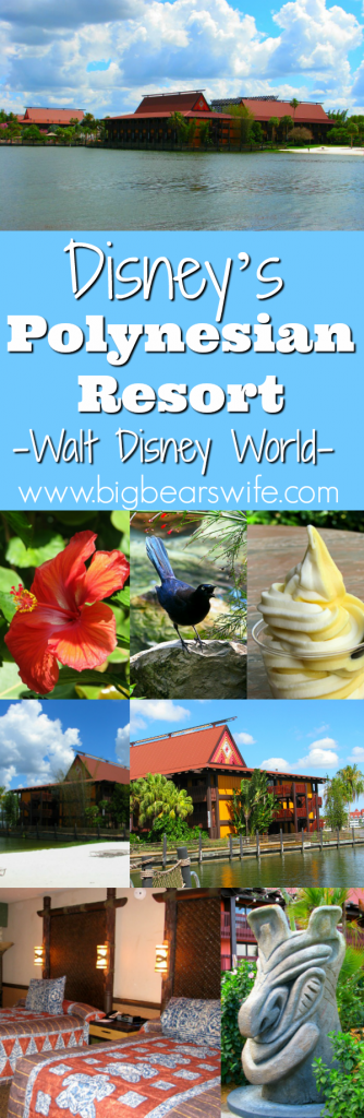 Want to feel like you're in Hawaii without making a trip to the islands? Disney's Disney's Polynesian Resort at Walt Disney World is the perfect resort for you!