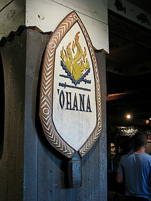 Ohana at Disney's Polynesian Resort - Walt Disney World - Florida