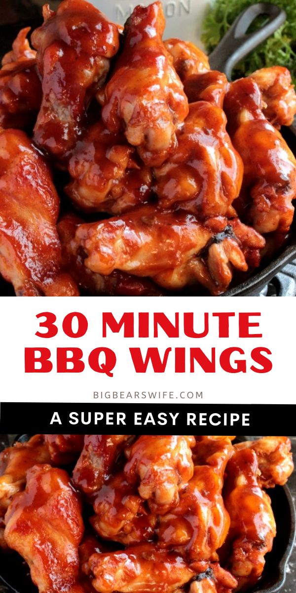 Quick BBQ wings that are baked in the oven in 30 minutes! 2 ingredients and 30 minutes is all that stands between you and dinner!