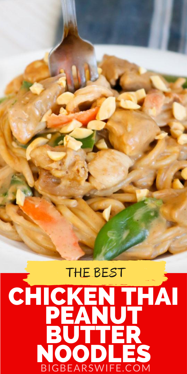 Chicken Thai Peanut Butter Noodles - These Chicken Thai Peanut Butter Noodles are perfect for a weeknight dinner! These tasty noodles are coated in a delicious peanut butter sauce and tossed together with chicken, sugar snap peas, carrot slices and brown rice noodles! It's easy to throw together but to make it even faster by using chopped rotisserie chicken in this recipe! via @bigbearswife