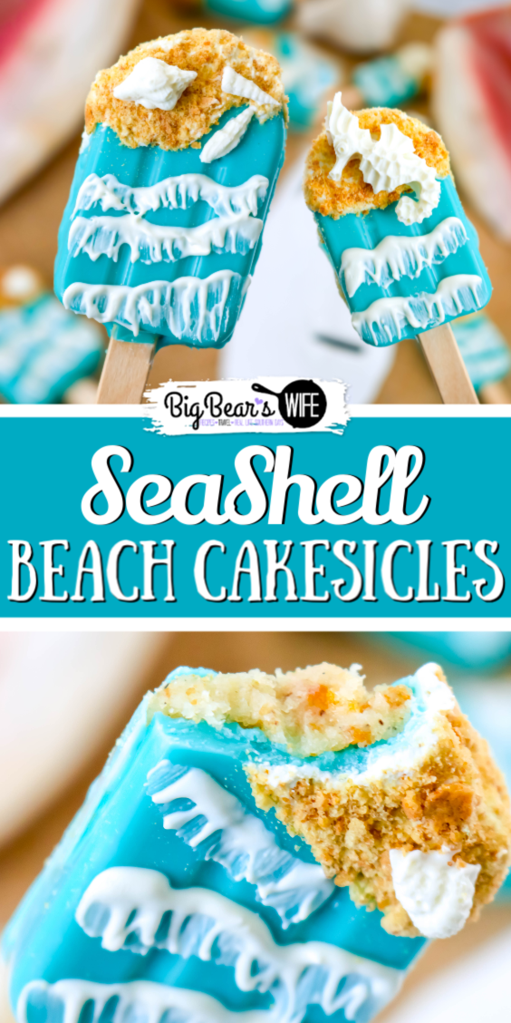 Seashell Beach Cakesicles - These fun SeaShell Beach Cakesicles look like ice cream pops and taste like cake pops! Cake and frosting inside a candy coating decorated to look like the beach seems like the perfect summer dessert! #cakesicle #cakepop #SummerDessertWeek via @bigbearswife