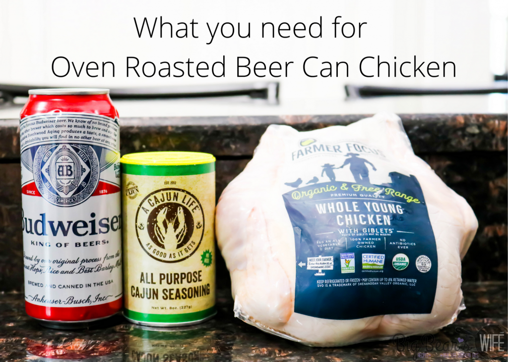 What you need for beer can chicken. Beer, Seasoning and a whole chicken