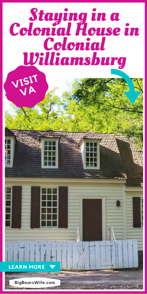 Staying in a Colonial House in Colonial Williamsburg (1)